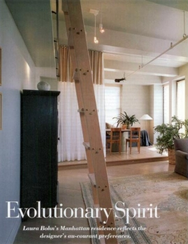 House Beautiful | Evolutionary Spirit
